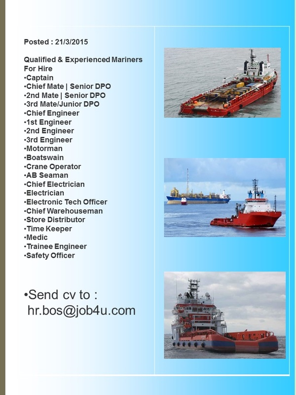 Vacancy - OFFSHORE LOG BOOK